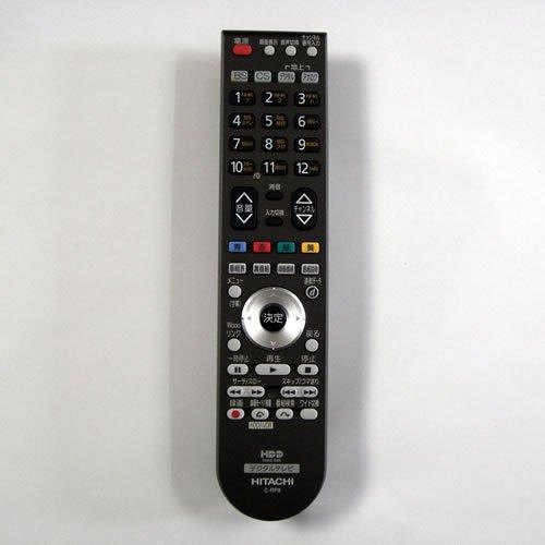 日立 C-RP8 HITACHI テレビリモコン