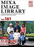 MIXA IMAGE LIBRARY Vol.161 介護・福祉