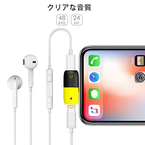 ネタリスト(2018/09/22 10:00)iPhone XRはiPhone SEになれるだろうか