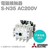 三菱電機 S-N35 AC200V MS/MSO/S- 標準形( 交流操作)電磁接触器 NN