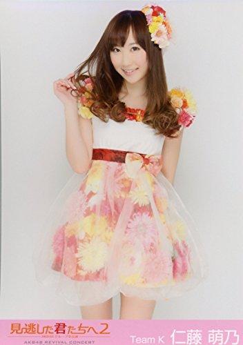 AKB48 公式生写真 見逃した君たちへ2 TeamK 仁藤萌乃