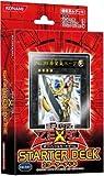 遊戯王 5D's オフィシャルカードゲーム スターターデッキ2011
