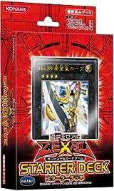 「遊☆戯☆王」カードの累計販売枚数が251億枚超でギネス認定