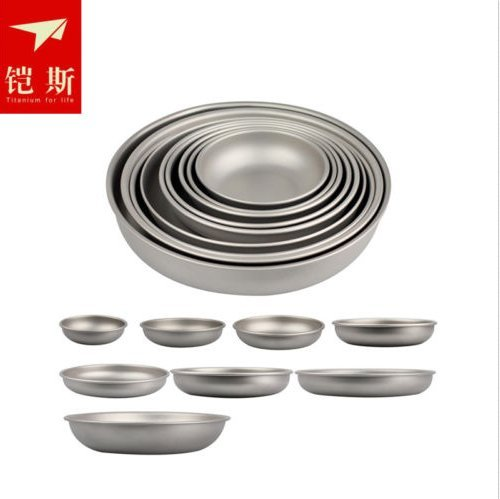 Keith Outdoor Camping Hiking Travel Picnic Kitchen Titanium Plate Dish Tableware 7Size (KT368) (Picnic Ware compare prices)