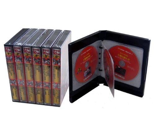 不滅の名作洋画DVD10枚組 全7巻セット ドラマ・ファイナルコレクション