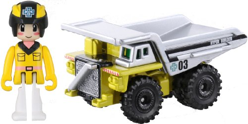 Tomica Hyper Builder 03 - Builder Dump - 1