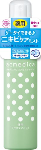 アクメディカ 薬用アクネケアミストS 150ml