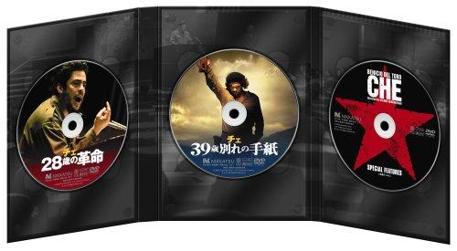 チェ コレクターズ・エディション (初回限定生産 豪華BOX&ブックレット付きピクチャーディスク3枚組) [DVD]
