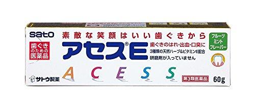 【第3類医薬品】アセスE 60g