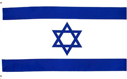 Israel National Country Flag - 3 foot by 5 foot Polyester