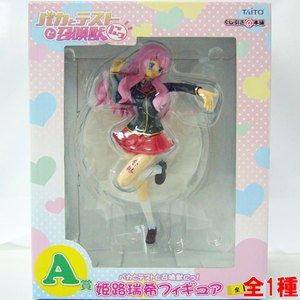 Test to Shokanju lottery @ main office fool! [A prize Himeji Mizuki] (japan import)