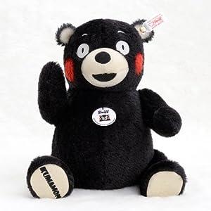 日本限定1500体 テディベア くまモン Teddy bear KUMAMON