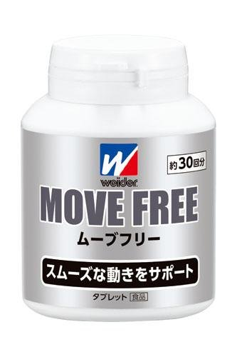 Morinaga 森永製菓 C6JMM463ー00 ウイダー ムーブフリー 88g