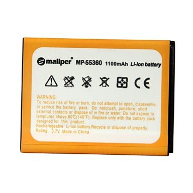 Yyt- Mallper 1100Mah High Capacity Li-Ion Battery For Samsung Galaxy Y S5360/S5380/I509