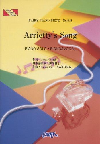 ピアノピース848 Arrietty's Song by セシルコルベル