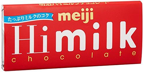 明治 ハイミルクチョコレート 50g×10個