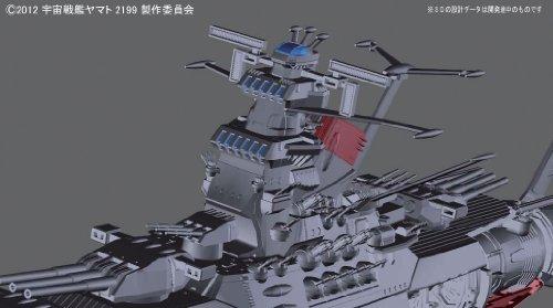 Bandai Hobby Space Battle Ship Yamato 2199 Model Kit (1/1000 Scale)