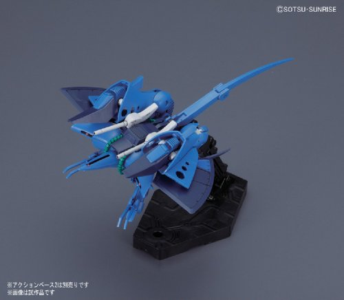 HGUC 1/144 RX-139 ハンブラビ (機動戦士Zガンダム)