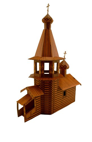 Clever Paper Wooden Church