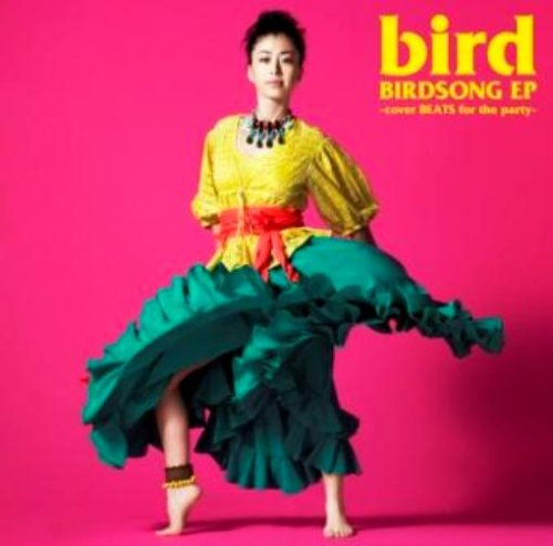 BIRDSONG EP-cover BEATS for the party-(初回限定盤)