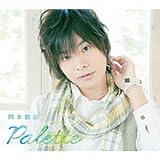 Palette(豪華盤)(DVD付)