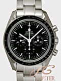 Omega Speedmaster Professional Moon Chronograph Black Dial Stainless Steel Mens Watch 31130423001006