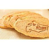 HORI 北海道バター煎餅(クッキー)16枚