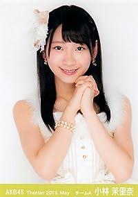 AKB48 公式生写真 Theater 2013.May 月別05月 【小林茉里奈】