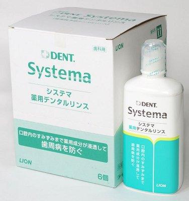 システマ薬用デンタルリンス レギュラー 450ml