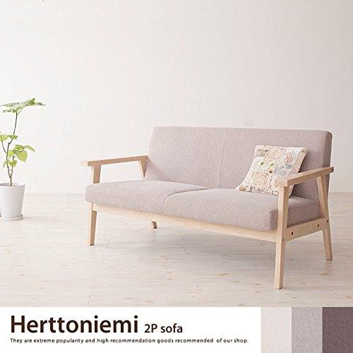 オイスターグレー/Herttoniemi 2P sofa 2人掛け ソファ 2P 北欧 シンプル ナチュラル オシャレ 肘掛け 木製