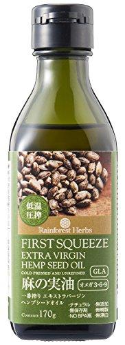 エキストラバージン ヘンプシードオイル (麻の実油) 低温圧搾一番搾り エコフレンドリーフード First Squeeze Extra virgin Hemp Seed Oil (Cold Pressed and Unrefined) ECO Friendly Food