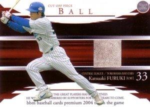 古木 克明 2004 BBM Touch The Game Ball