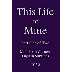 This Life of Mine - Part One