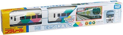 プラレール S-23 E257系あずさ