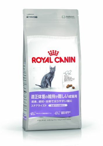 Royal Canin Sterilised Appetite Control Dry Cat Food 400 g