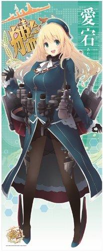 Takao Heavy Cruiser ♝ Atago