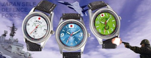 自衛隊正式エンブレム採用腕時計 『自衛隊時計』(特典a)【航空自衛隊】