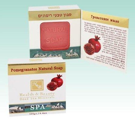 H&B Dead Sea Pomegranates Soap