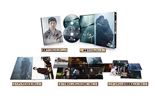 【Amazon.co.jp限定】  海にかかる霧 DVD スペシャル BOX(初回限定生産/2枚組) (オリジナル2L型ブロマイド付)