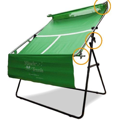 【携帯テニスコート!】ミラクルテニス<テニス練習機>