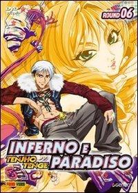 inferno e paradiso 06 dvd Italian Import by animazione