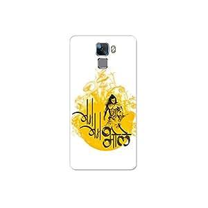 HUAWEI honer 7 nkt11_R (8) Mobile Case by Mott2 - Lord Shiva - Bam Bam Bhole