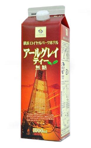 横浜ロイヤルパークホテル アールグレイティー無糖 1000ml×12本