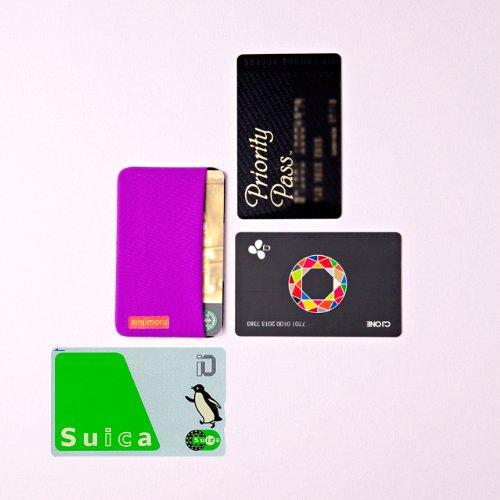Amazon.co.jp: ステッカーブルポケット Sinji Pouch Side(シンジポーチサイド)(バイオレット): 家電・カメラ