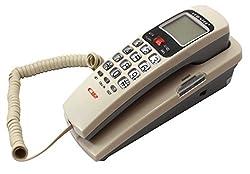 Inovera Orientel Landline Corded Caller ID Phone/Telephone(Beige)