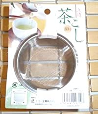 Tea Strainer 80mm #7107