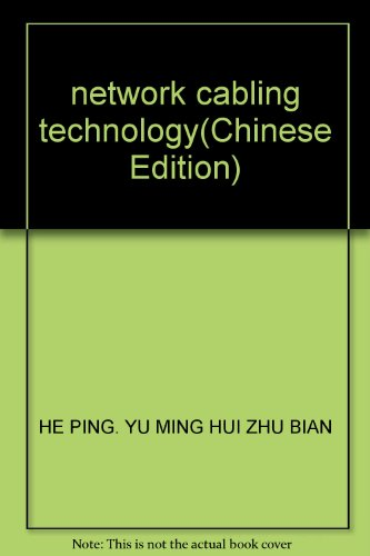network cabling technology(Chinese Edition)
