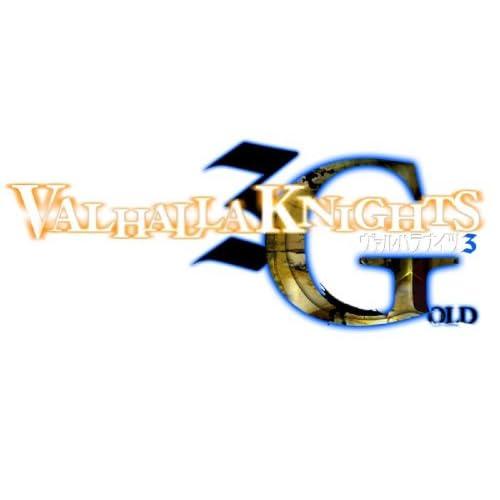 ヴァルハラナイツ3 GOLD (初回封入特典「冬だッ!ビキニだッ!!JAIL(ジェイル/監獄)でイク「天国と地獄ツアー」ご招待券(DLプロダクトコード)」 同梱)