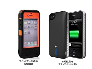 iBattz Mojo Armor Removable Battery Case for iPhone 4 and 4S Black 1700mAhX2 fits all version of iPhone 4S/4