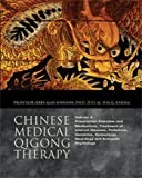 img - for Chinese Medical Qigong Therapy Volume 4 book / textbook / text book